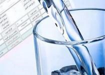 آب بهای مشترکین کم مصرف رایگان و پرمصرفها جریمه میشوند